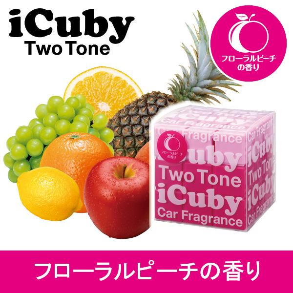 【在庫限りで販売終了】iCuby Two Tone(車用芳香剤) フローラルピーチの香り【芳香剤,カー用品,女性,車用品,通販,ココトリコ】おしゃれな女子カー用品ならココトリコ