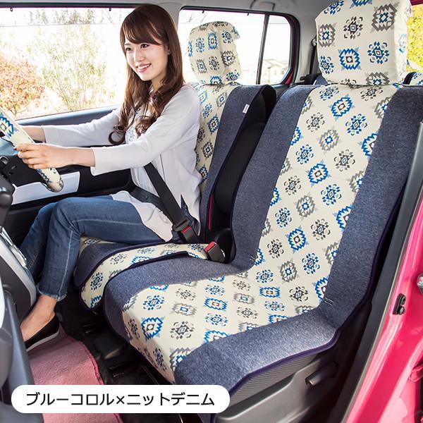 前座席用キルティングシートカバー・2枚セット(バンダナ付き)/ブルーコロル柄
