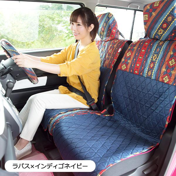 前座席用キルティングシートカバー・2枚セット(バンダナ付き)/ラパス柄
