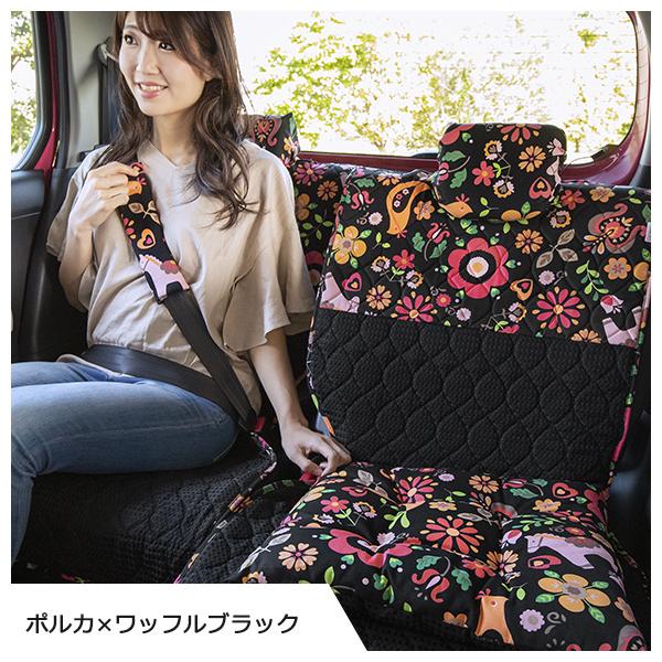 後部座席用シートカバー2枚セット(左右セパレートタイプ) ※バンダナは別売です/ポルカ柄
