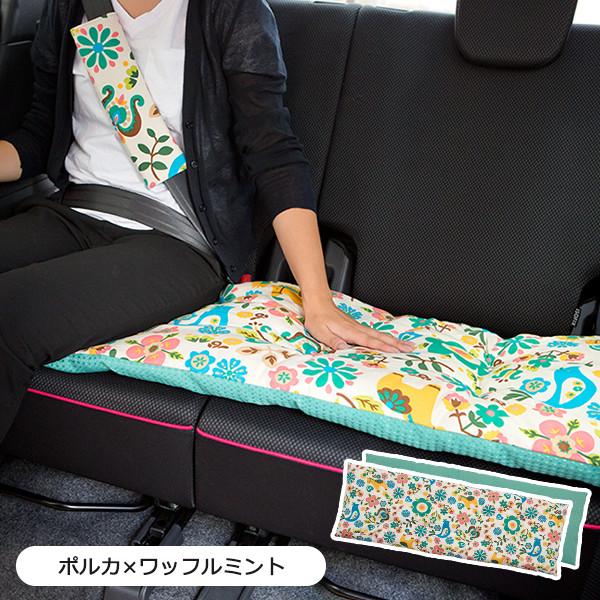 リバーシブル★ロングシートクッション/ポルカ柄