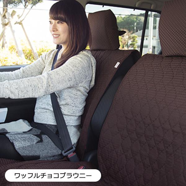 前座席用キルティングシートカバー・2枚セット(バンダナ付き)/ポップワッフル