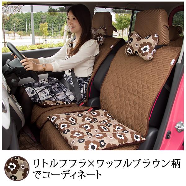 前座席用キルティングシートカバー・2枚セット(バンダナ付き)/プレーン柄